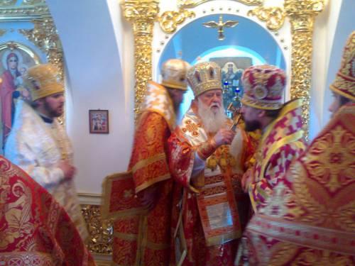 Освячення монастиря Патріархом Філаретом