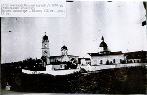 Богуславський монастир кінця 19го-поч.20ст