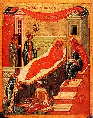 Різдво св. Іоана Хрестителя